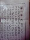 Vfsh0110_2